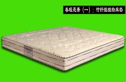 竹钎维植物床垫